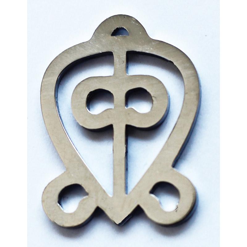 African Symbols Of Love